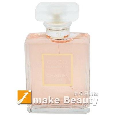 CHANEL香奈兒 摩登COCO香水(50ml)《jmake Beauty 就愛水》