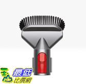 [8美國直購] 頑固污垢塵刷頭 Stubborn dirt brush 967765-01 for your Dyson V11 Torque Drive (Copper)