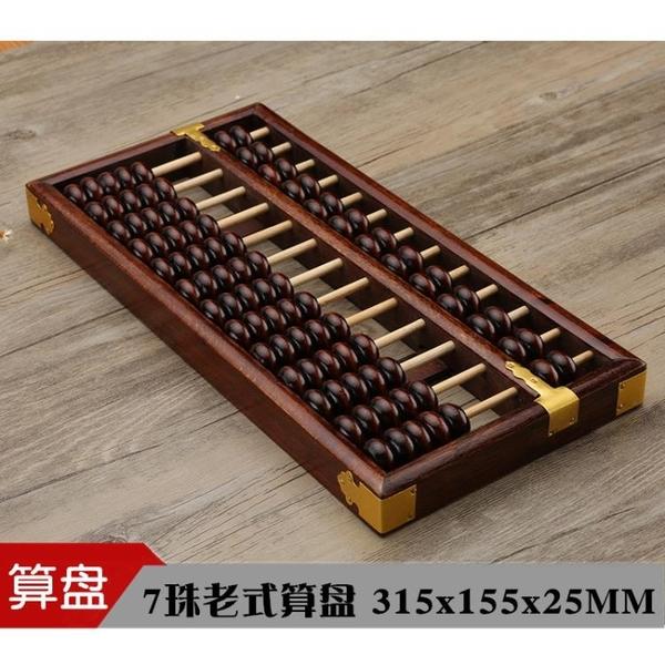 木質算盤3號13檔老式木制算盤小學生算盤練習培訓