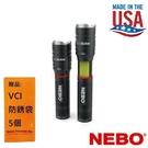 【NEBO】Tac Slyde 12倍變焦滑行COB兩用手電筒 滑動切換隱藏式 COB照明燈籠