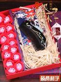 天然黑檀木梳子防靜電按摩便攜禮品木梳刻字送女朋友生日禮物 露露日記