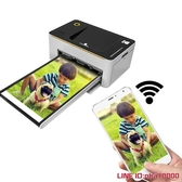 照片打印機柯達Dock手機照片打印機wifi無線連接便攜家用迷你6寸彩色相片打印機JD 雙十二