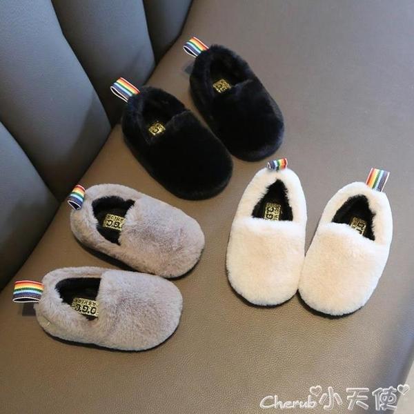 兒童豆豆鞋冬季新款女童豆豆鞋加絨男寶寶居家保暖毛毛鞋1-6歲3兒童棉鞋 小天使