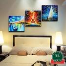 【單幅】客廳裝飾畫美式背景墻無框畫油畫掛畫壁畫【福喜行】