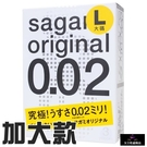 日本相模元祖 Sagami002 L-加大 超激薄保險套3入【女王性感精品】情趣用品 衛生套 安全套 避孕套