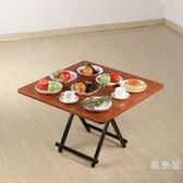 餐桌正方形80*80大桌子 摺疊吃飯桌子 餐桌 家用 6人8人省空間 小戶型WY【中秋節促銷】