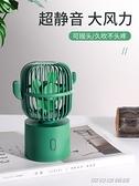【快出】guman小風扇便攜式靜音辦公室桌上小型學生桌面搖頭迷你宿舍家用床上兒童床頭隨身