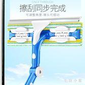 擦玻璃器雙面伸縮桿擦窗神器高樓搽刮器清潔清洗刷洗窗戶工具家用 DJ12665『毛菇小象』