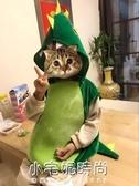 萬圣節兒童動物服小恐龍卡通服裝男女寶寶幼兒園動物造型表演服 小宅妮時尚