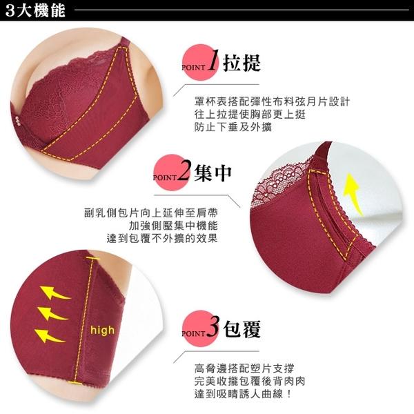 EASY SHOP-珍藏開運 美背款B-D罩內衣(魅力紅)