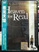 挖寶二手片-P01-515-正版DVD-電影【看見天堂 市售版】-葛雷肯尼爾 凱莉蕾莉 瑪果麥汀達爾 湯馬斯