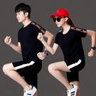 運動套裝 運動套裝男夏季短褲短袖跑步薄款兩件套女大碼夏天情侶休閒運動服-Ballet朵朵