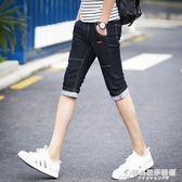 夏季薄款七分牛仔褲男士韓版修身7分小腳褲潮男裝黑色中褲短褲子 時尚芭莎