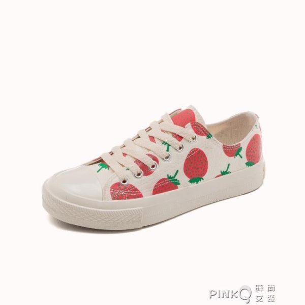 草莓板鞋香蕉菠蘿網紅小白鞋女2019春款新款百搭韓版學生帆布鞋女   【PINKQ】