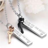 方牌鑰匙鑲鑽情侶項鍊對鏈  電鍍簡約情人節