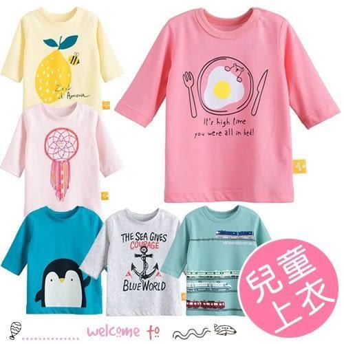 兒童初秋卡通圖案薄款七分袖上衣 T恤