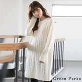 ❖ Hot item ❖ 注目麻花編織連身裙 - Green Parks