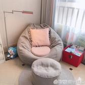 懶人沙發豆袋榻榻米單人臥室房間小沙發可愛女孩網紅款沙發小戶型 (橙子精品)