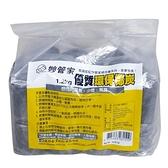 妙管家 優質環保椰炭(1.2kg)【愛買】