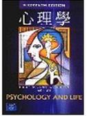 (二手書)心理學