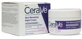 【彤彤小舖】CeraVe 臉部更新修復保濕晚霜 (無香 胺基酸) 48g 真品進口 附中標發票