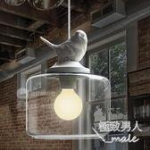 創意玻璃北歐餐廳吊燈LVV187【極致男人】