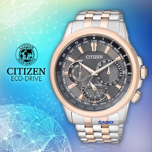 CITIZEN 星辰 手錶專賣店 CITIZEN BU2026-65H 男錶 指針 不鏽鋼錶帶 光動能  防水 日期 星期