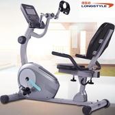 臥式健身車家用磁控動感單車室內練器材腳踏自行車  YXS  莫妮卡