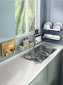 廚房用品壁掛式免打孔置物架放菜刀架案板砧板架筷子鍋蓋收納架子京都3C