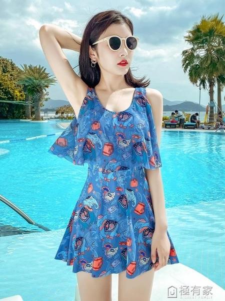 游泳衣女連身保守2021新款潮遮肚顯瘦韓國ins風女士性感溫泉泳裝 極有家