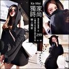 克妹Ke-Mei【AT47664】暗黑B...