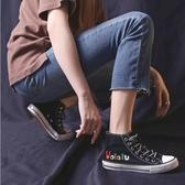 高筒帆布鞋女學生韓版ulzzang2020年春夏新款百搭布鞋流行板鞋子 『美鞋公社』