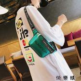 胸包女式斜跨跑步包運動女士腰包