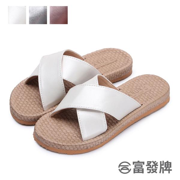 【富發牌】金屬系交叉仿草編拖鞋-白/玫瑰金/銀  1PL75