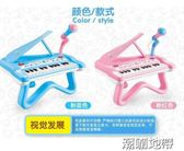 嬰幼兒童電子琴玩具小鋼琴可充電帶麥克風早教1-3-5女孩音樂玩具【潮咖地帶】