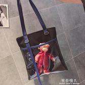 新款韓版帆布托特大包包毛絨玩偶手提單肩包休閑帆布包女 完美情人精品館