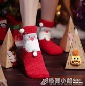 聖誕襪子珊瑚絨冬季毛絨加厚保暖地板襪男女情侶襪睡眠襪禮物禮盒ATF 格蘭小舖