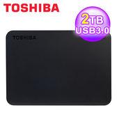 TOSHIBA A3 2TB USB3.0 2.5吋 行動硬碟 黑靚潮III