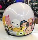 迪士尼安全帽,卡通安全帽,CA309 ,...