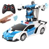 遙控車 變形遙控汽車兒童遙控車充電動金剛機器人男孩賽車玩具【全館免運】