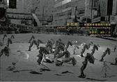 傘托邦:香港雨傘運動的日與夜