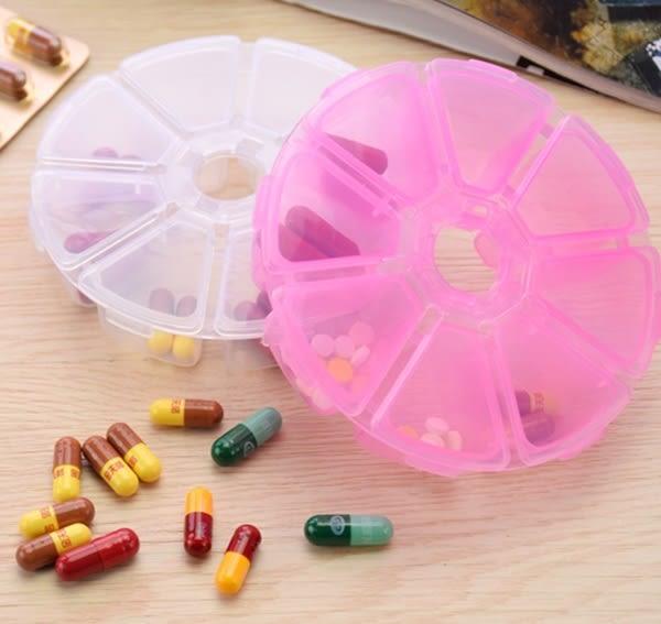 便攜式8格收納盒 藥盒 維他命 飾品 耳環 項鍊 透明 串珠 手作 密封 藥盒子【Q184】MY COLOR