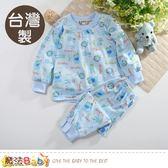 兒童套裝 台灣製薄長袖居家套裝 魔法Baby
