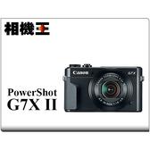 ★相機王★Canon PowerShot G7X Mark II 平行輸入