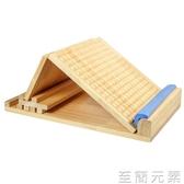 拉筋板實木摺疊拉筋凳足底按摩健身踏板拍打站立式拉筋器WD 至簡元素