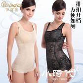 連體塑身衣舒適收腹束身衣產后內衣 [SSY]