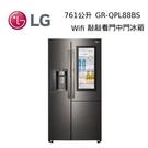 【結帳再折+分期0利率+再贈好禮】LG 樂金 761公升 GR-QPL88BS InstaView™ WiFi敲敲看門中門冰箱