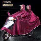 正招摩托車雨衣單人雙防水雨披