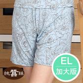 FC6515N純蠶絲42針110G印花短褲(湖水綠)