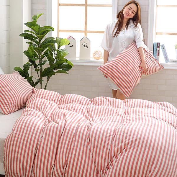 (加大)知性的紅-高質感無印系列針織文青風加大薄件四件套(100%台灣製造新疆棉)Queen size